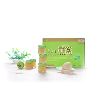 Premium Concentrated Bird's Nest (Sugar Free) Mini Treats Large Mood Shot - Eu Yan Sang