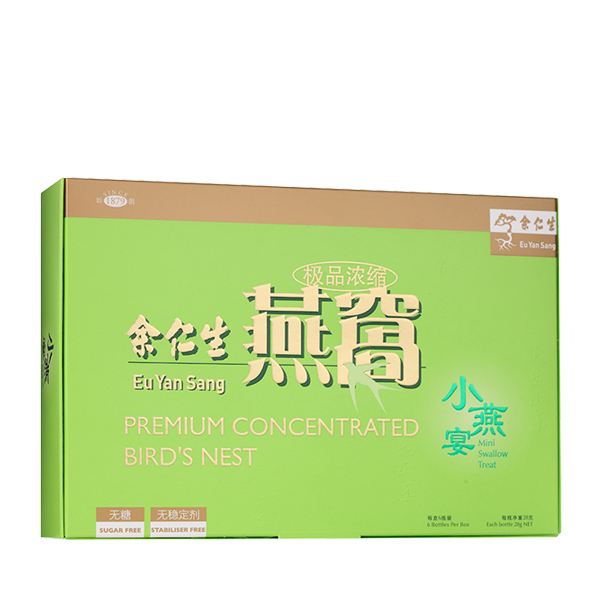 Premium Concentrated Bird's Nest (Sugar Free) Mini Treats Zoom Box - Eu Yan Sang