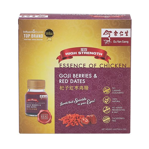 Essence Of Chicken With Goji Berries & Red Dates 6'S