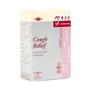 Cough Relief 止嗽散