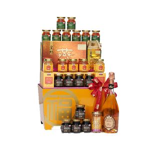 Golden Celebration Hamper