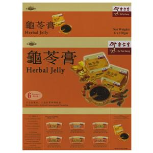 Herbal Jelly (6 Flavours)