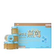 Premium Concentrated Bird's Nest (Reduced Sugar) Mini Treats 小燕宴极品浓缩燕窝(较低糖)