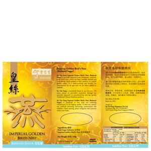 Imperial Golden Bird's Nest (Reduced Sugar) 皇丝燕较低糖燕窝