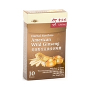 Herbal Soothies American Wild Ginseng