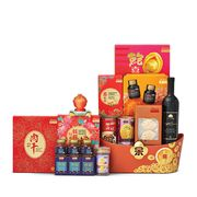 Fortune 4 - Peace and Harmony CNY Hamper
