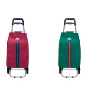 Shopping Trolley Bag Forrest Green or Maroon - 1 Piece Only