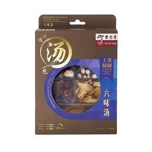 Premium Fragrant Herbal Soup (2 Pack)