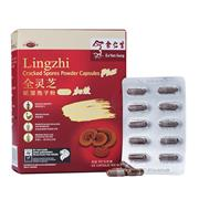 Lingzhi Cracked Spores Powder Capsules Plus