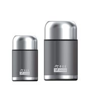 Thermal Vaccum Food Jar Grey - 500ml and 700ml Bundle