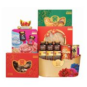 Spring 2 - Blooming Season CNY Hamper