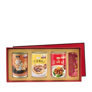 A5A - Wealth & Brilliance Abalone Three (3) Piece Gift Set