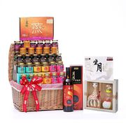 Abundance for Mum & Baby Hamper