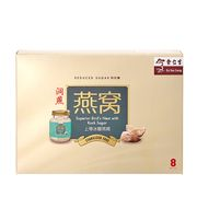 Full of Happiness Superior Bird's Nest with Rock Sugar (Reduced Sugar) 8'S