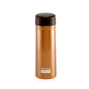 Insulated Thermo Tumbler Gold 0.6L