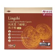 Lingzhi Cracked Spores Powder Capsules 240s
