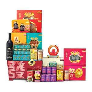 E4 - Embracing Wellness Hamper