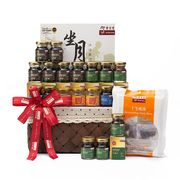 Mommy Goodness Hamper