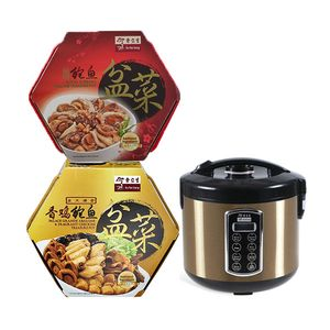 Double Peng Cai Prosperity Bundle with Multi Purpose Cooker