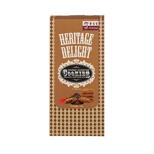 Heritage Delights Cookies Chocolate Chips with Goji