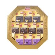 O1 - Golden Treasures Essence Of Chicken (Assorted) 10's