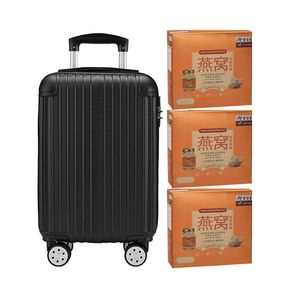 Superior Deluxe Bird's Nest with Rock Sugar 6'S Black Luggage Bundle