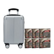 Black Boned Chicken Tonic Black Garlic and Collagen 6'S Silver Luggage Gift Set