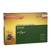 Prosperity Gift Set - Traditional Essence of Chicken 18's