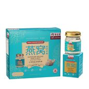 Superior Deluxe Bird's Nest with Rock Sugar (Reduced Sugar) 6'S