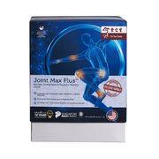 Joint Max Plus