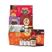 V1 - Zen Treasure Vegetarian Hamper