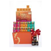 Glowing Radiance Hamper