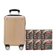 Black Boned Chicken Tonic Black Garlic and Collagen 6'S Gold Luggage Gift Set