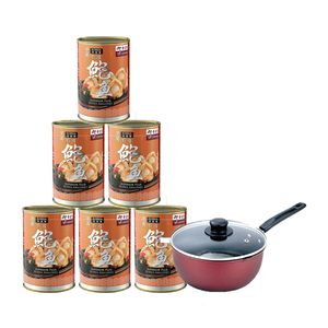 Superior Plus Korea Abalones with Carbon Steel Saucepan Bundle
