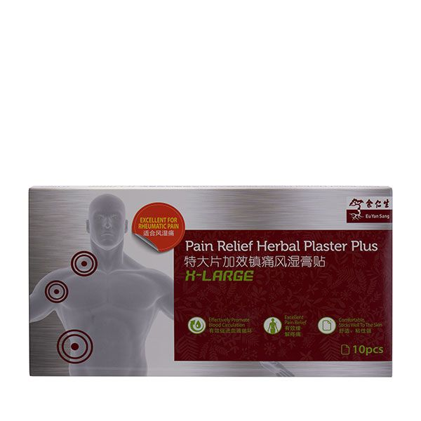 Pain Relief Herbal Plaster Plus 10's