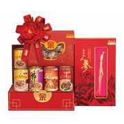 T2 - Wealth and Prosperity Imperial Treasure Box CNY