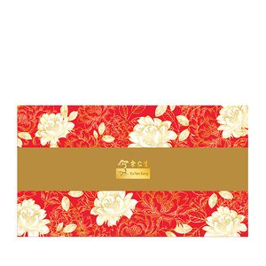 Festive Floral Red Gift Box