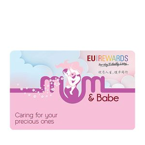 Mum & Babe Club Membership Card