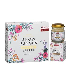 Premium Snow Fungus with Birds' Nest 6'S