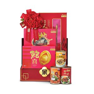 T2 - Wealth and Prosperity CNY Imperial Treasure Box