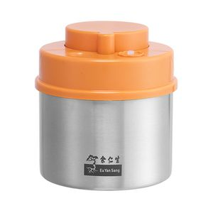 Vacuum Canister 700ml (Orange)