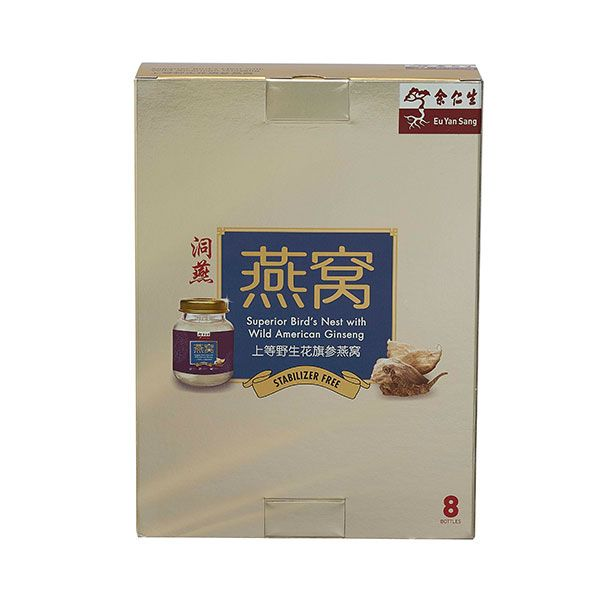 Full of Happiness Superior Bird's Nest with Wild American Ginseng (Reduced Sugar) 8's