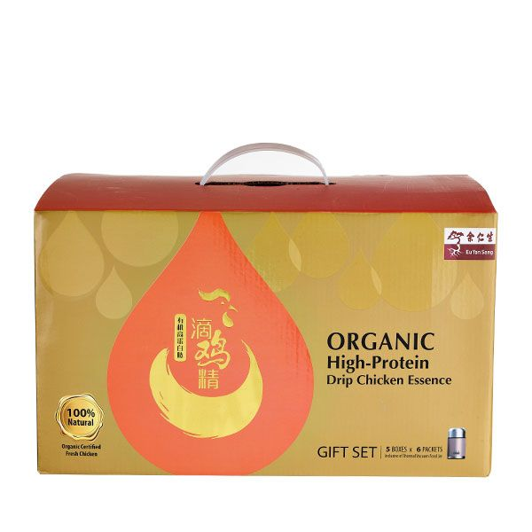 Organic High Protein Drip Chicken Essence Gift Set