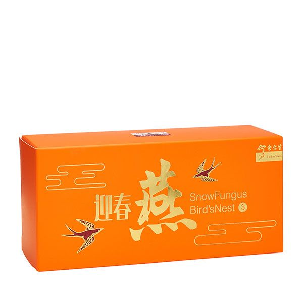 Premium Bird's Nest Snow Fungus Gift Sets 3'S