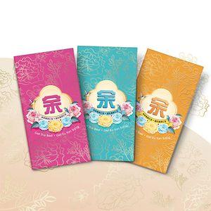 Limited Edition Collectible Ang Pows