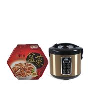 Royal Supreme Abalone Treasure Pot (Peng Cai) with Multi Purpose Cooker Bundle