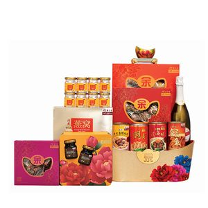 Spring 3 - Triple Fortune Hamper
