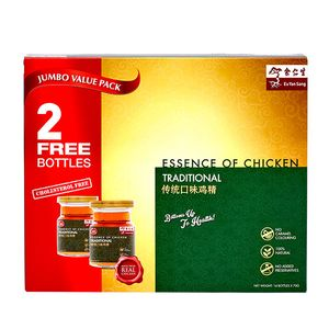 Jumbo Value Traditional Essence of Chicken 12's + 2's