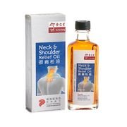 Neck and Shoulder Relief Oil 60ml