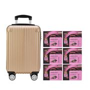 Black Boned Chicken Tonic BaZhen and Collagen 6'S Gold Luggage Set